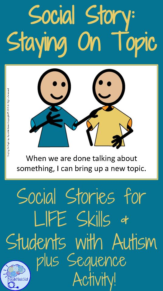 Social Story- Staying On Topic. For students with Autism, Early Elementary, or Special Education. Repinned by SOS Inc Resources at www.pinterest.com/sostherapy/
