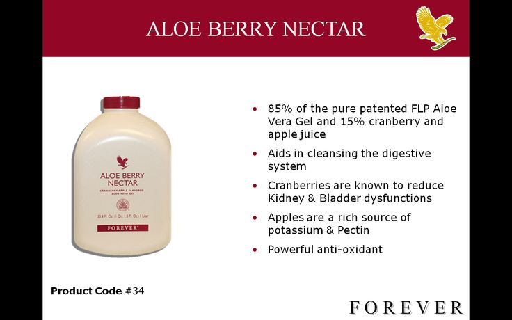 Forever Aloe Berry Nectar™ contains all of the goodness found in our Forever Aloe Vera Gel™, plus the added benefits of cranberry and apple.  Www.dianaerick.flp.com
