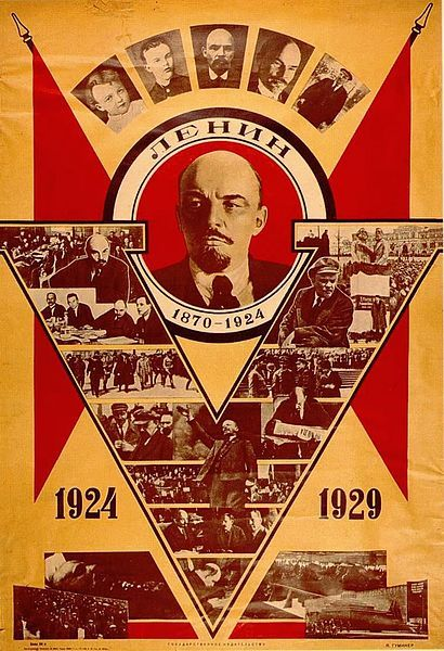 A Soviet propaganda poster featuring Vladimir Lenin (1870-1924), published on the fifth anniversary of his death in 1929.