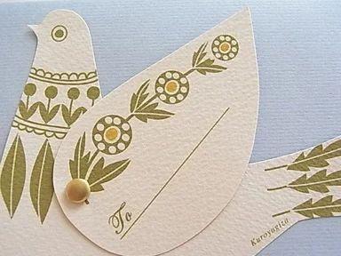 クロヤギ座 メッセージカード はと - marone [通販] 手仕事のモノ 楽しいコモノ