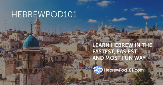 The fastest, easiest, and most fun way to learn Hebrew and Hebrew culture. Start speaking Hebrew in minutes with audio and video lessons, audio dictionary, and learning community!