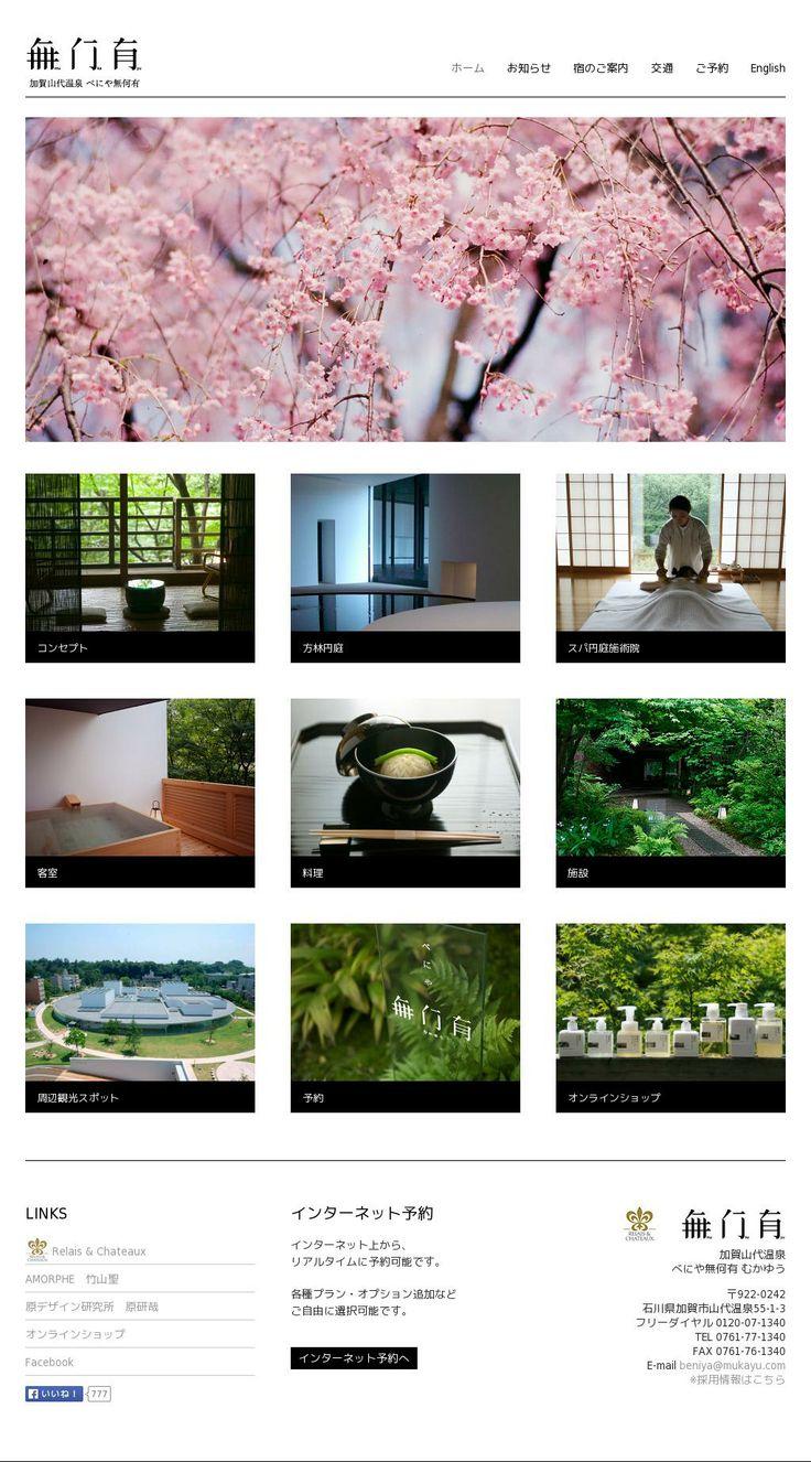 The website 'http://mukayu.com' courtesy of @Pinstamatic (http://pinstamatic.com)