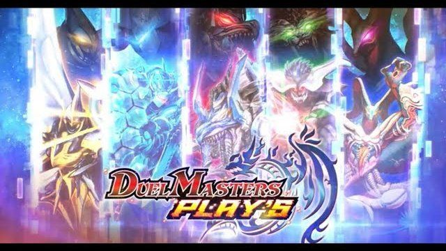 Tcg Duel Masters Play S Open Pre Registration Trading Cards Game