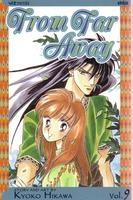 Manga Traders - Kanata Kara