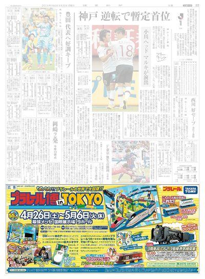 「プラレール博 in TOKYO」企画|企画ギャラリー|広告事例プレミアム