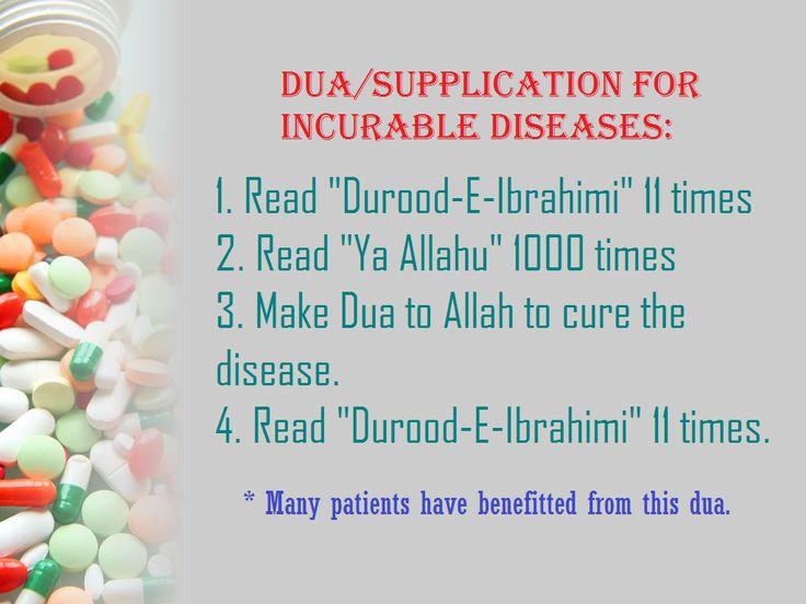 Dua / Supplication / Health / cure disease.