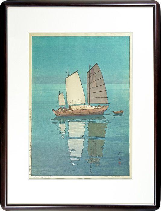 The Island Sea Series Sailing Boats - Afternoon by Yoshida Hiroshi / 瀬戸内海集 帆船 午後 吉田博