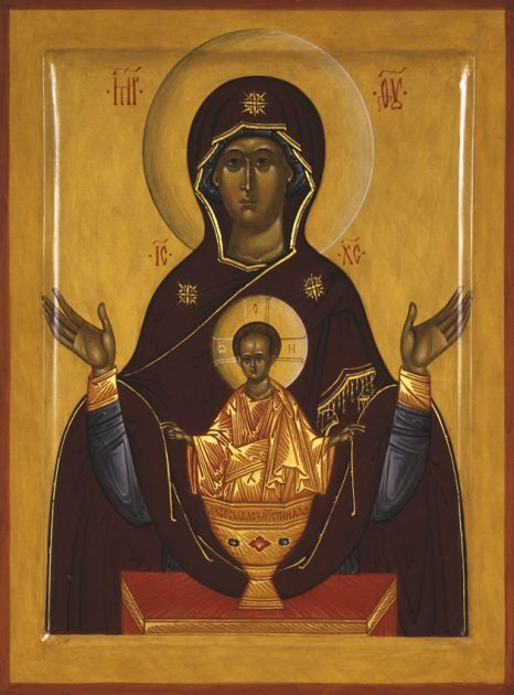 The Theotokos of the Inexhaustible Cup. Possibly my favorite image of the Mother.