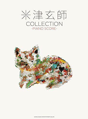 Kenshi Yonezu COLLECTION PIANO SCORE Sheet Music Book