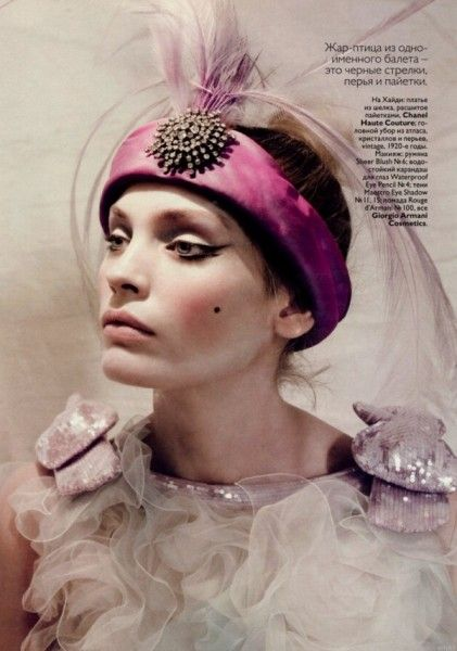 Paolo Roversi for Russian Vogue
