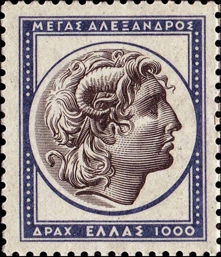 Alexander the Great 1954 Έκδοση Αρχαία Τέχνη 1η Μ. Αλέξανδρος