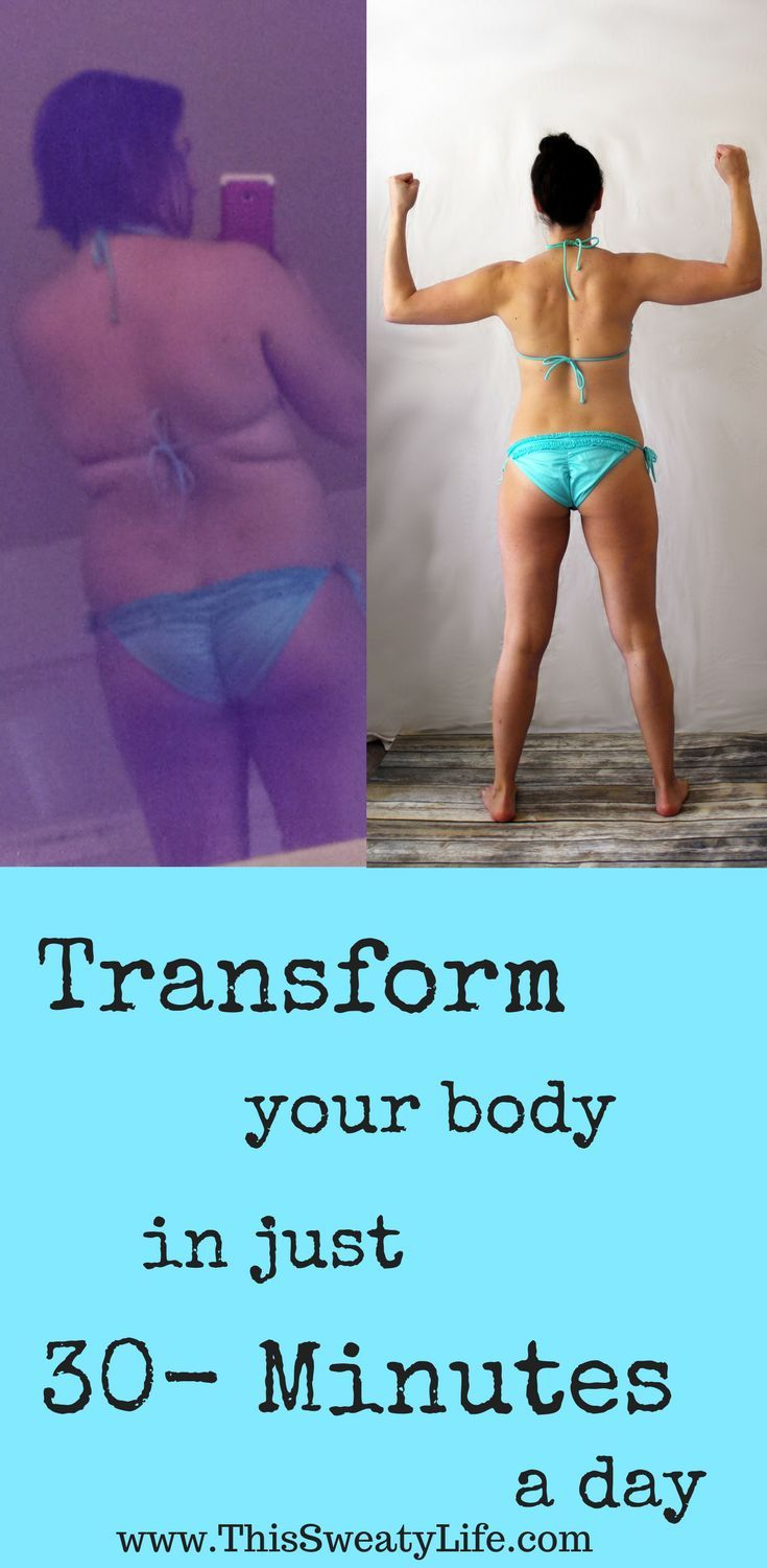30 minute weight loss workouts. Get your bikini body and life back! If she did it so can you