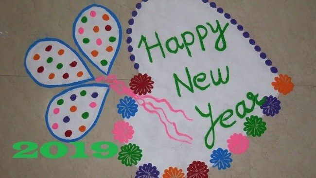 Happy New Year Rangoli Design Gallery 2