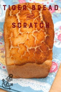 How to Make Tiger Bread or Dutch Crunch Bread from Scratch