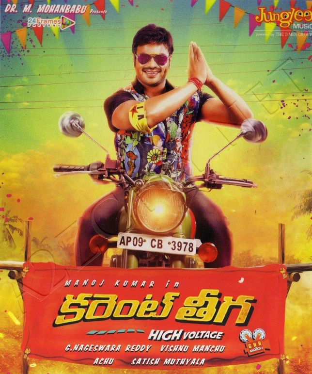 Current Theega [2014 - FLAC] - A2ZCity.net