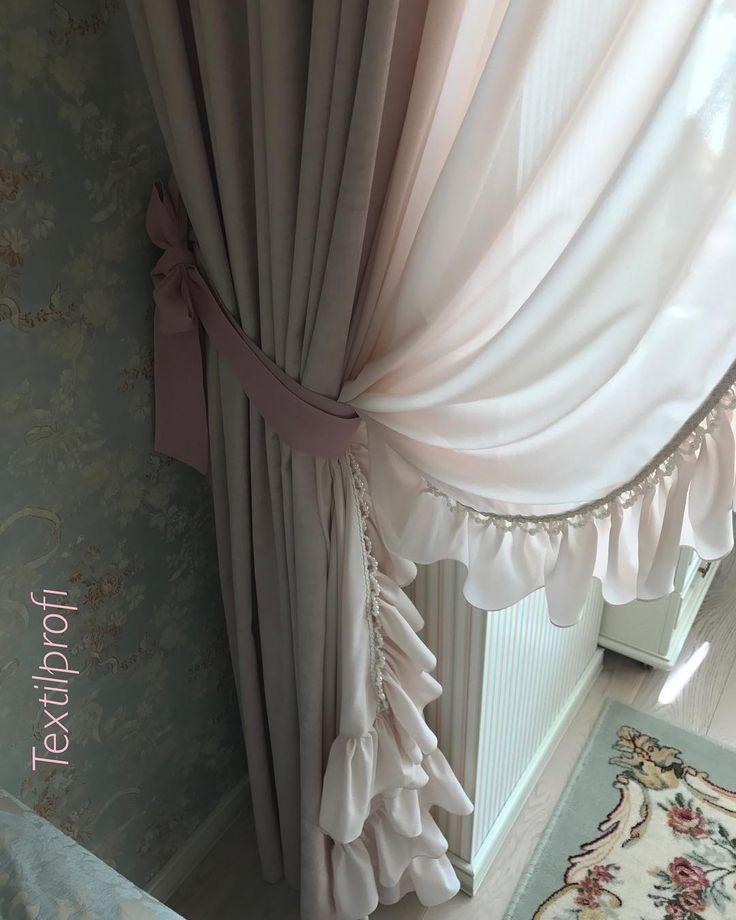 Красота в деталях: мятные обои мягкая ворсистая портьера матовый тюль Lola цвета пудры #Galleria_Arben с оборкой и бахромой @annatextilprofi