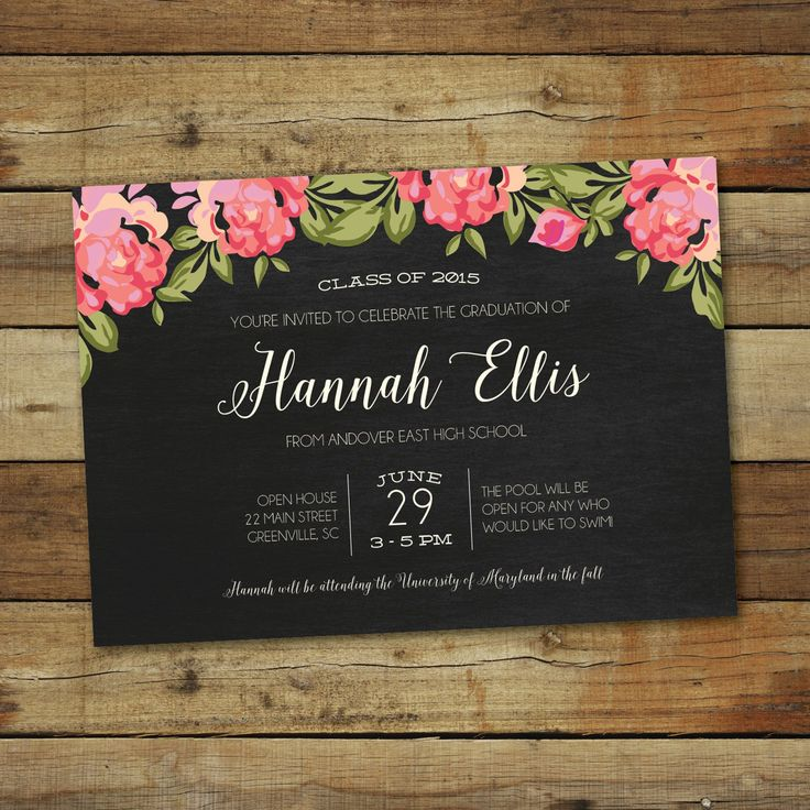 tulip wedding invitation templates%0A   Best Images Of Business Open House Templates Business Open Wedding  Invitations West Palm Wedding Invitations West Palm Christmas Open House  Invitations C