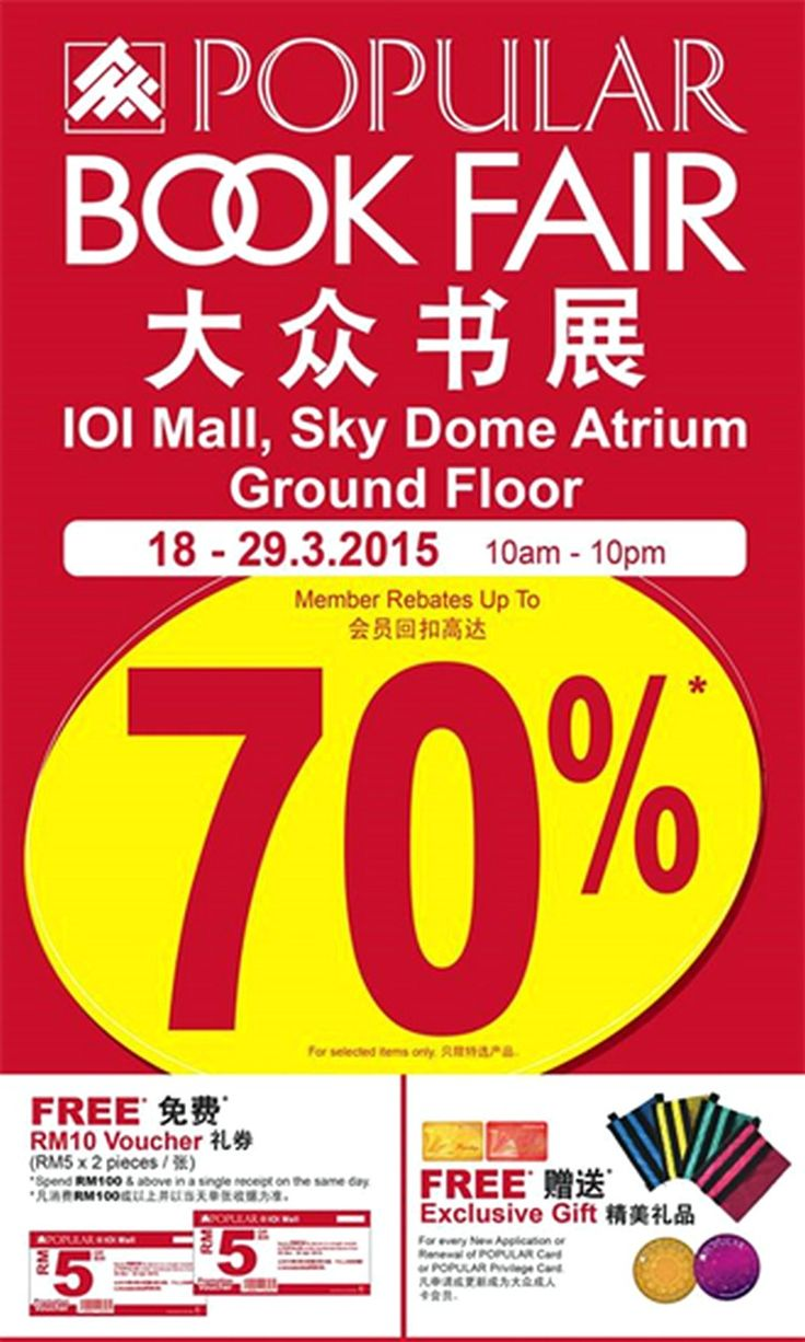 18-29 Mar 2015: Popular Bookstores Sale Fair for Books Clearance at Puchong IOI Mall