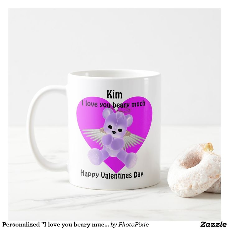 "Personalized ""I love you beary much"" Valentines"
