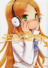 Kokoro Connect Manga - Read Kokoro Connect Online at MangaHere.com