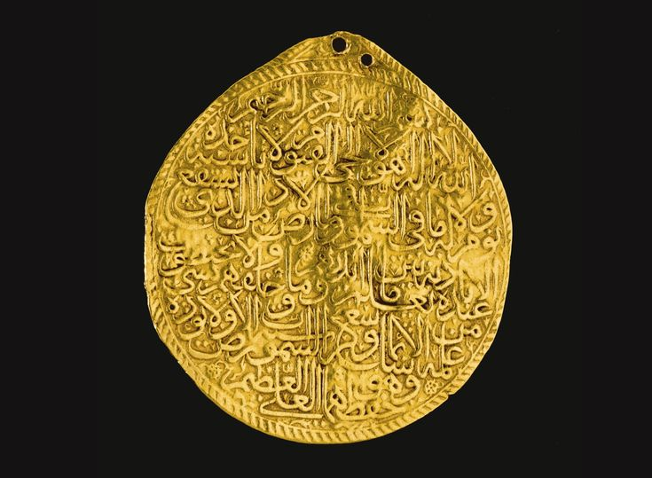 An Ottoman gold pendant, Turkey, late 17th Century the circular gold sheet stamped on both sides with a calligraphic inscription, two small drill holes to top for hanging Qur'an, chapter II (al-baqara), verse 255. 4.7cm. max. diam.