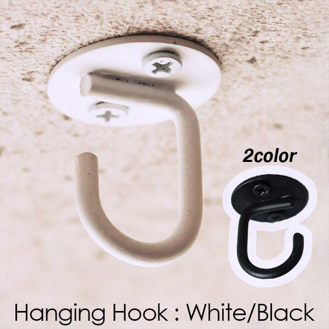 キッチン 吊り下げ 天井 鉄 黒 ナチュラル 掛け ホワイトブラック
