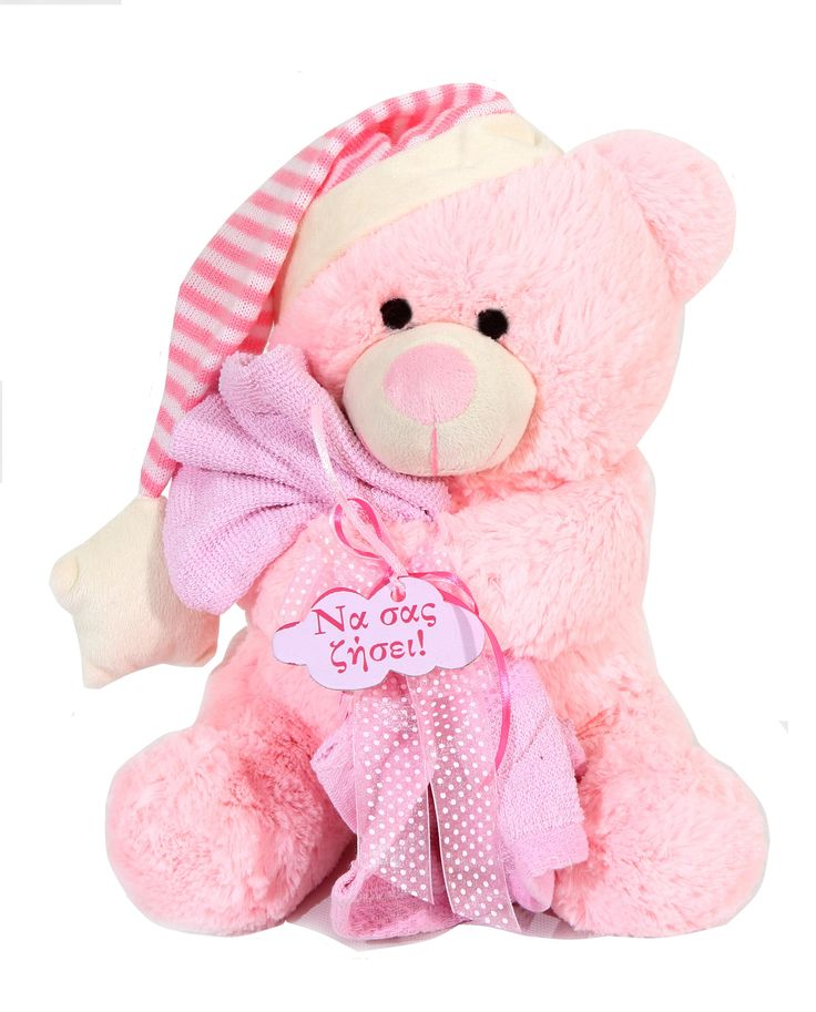 As sweet as they come and as cuddly as can be, this gift set is perfect for a new baby.It includes a soft and cuddly Blanket.#NewBaby #TeddyBear