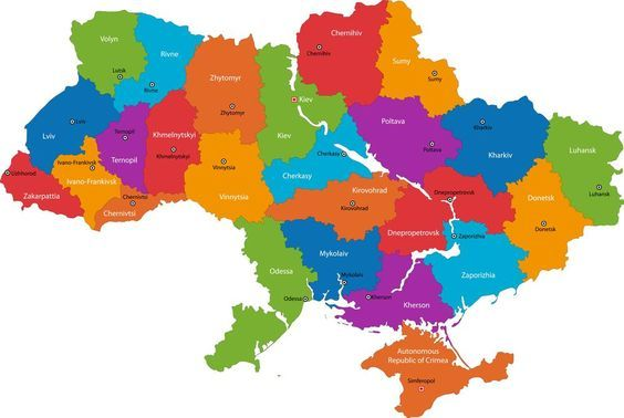 Ukraine is a large country with a strong cultural variability, it makes Ukraine travel interesting and informative because all Ukraine regions are very diverse and ... http://www.ukrainetravel.co