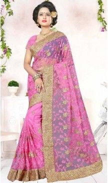 Designer Embroidery Rose Pink Color Net Ethnic Wear Sarees >>Follow Us @heenastyle <<< ------------------------------------ #traditionalwear #ethnicwear #ethniccollection #onlinesarees #photoshoot #model #designersarees #sari #designersaris #attractive #beautiful #classy #usa #newyork #newjersey #australia #italy #unitedkingdom #golden #womenscloth #womenfashion #weddingseason #weddingwear #bridalwear #heenastylesaree #sarees #blouses #partywear #designerblouses #bollywoodsarees.