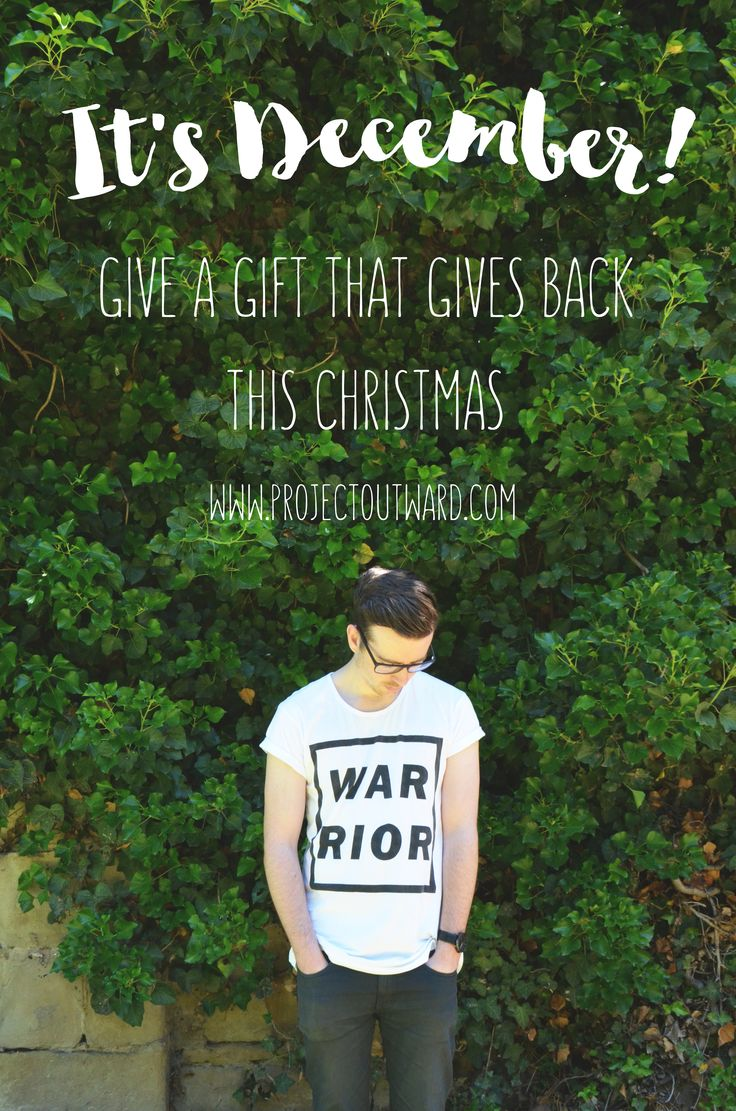 It's already December & Christmas is coming around quickly... Why not get a gift that you know is giving back to communities throughout North Uganda. #giftsthatgiveback