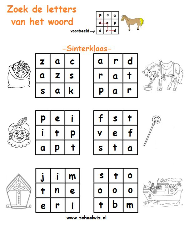 Verborgenwoord 11 Sinterklaas.png 605×719 pixels