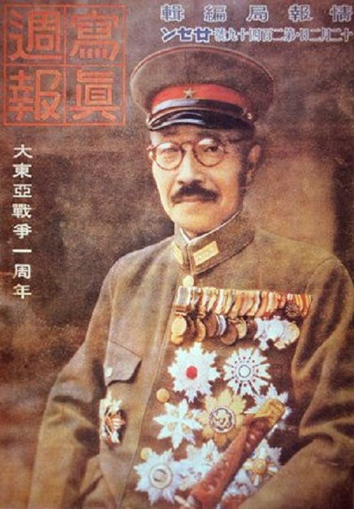 This poster is a simple and elegant portrait of the Japanese emperor. His medals and prim appearance make him appear as a man of honor, which is important in Japanese culture.