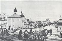 Depart from Troitsa - Konstantin Yuon