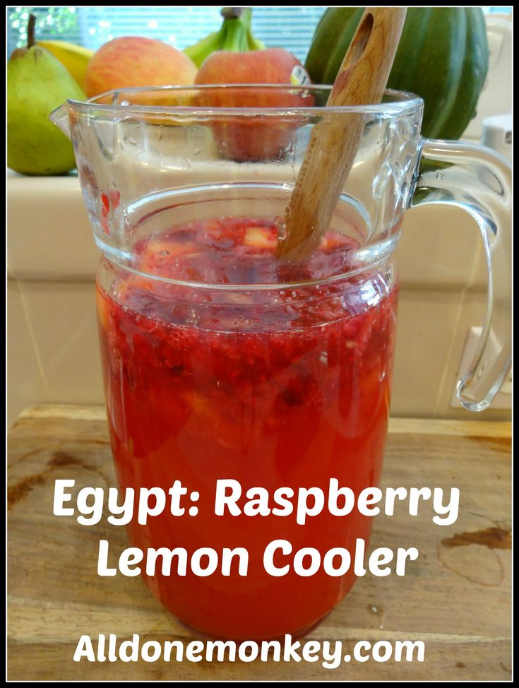 381 best egyptian ideas images on pinterest ancient egypt egypt raspberry lemon cooler around the world in 12 dishes forumfinder Images
