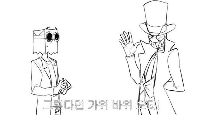 Villainous/Villanos es una serie de cortos animados co-producida entre Cartoon Network y AI Animation Studios y creado...