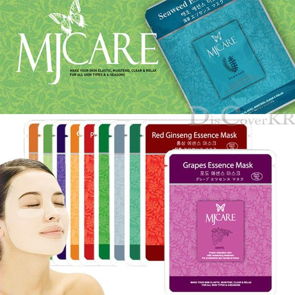 6PCS Skin Care Essence Face Mask Sheet Moisture Essence Facial Mask Pack #MJCARE #KoreaCosmetics