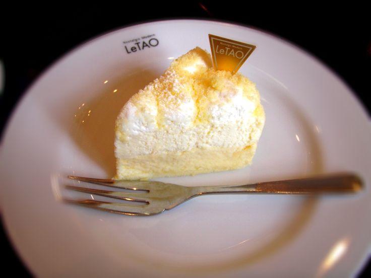 Japanese Hokkaido Cake Recipe: 17 Best Images About Hokkaido On Pinterest