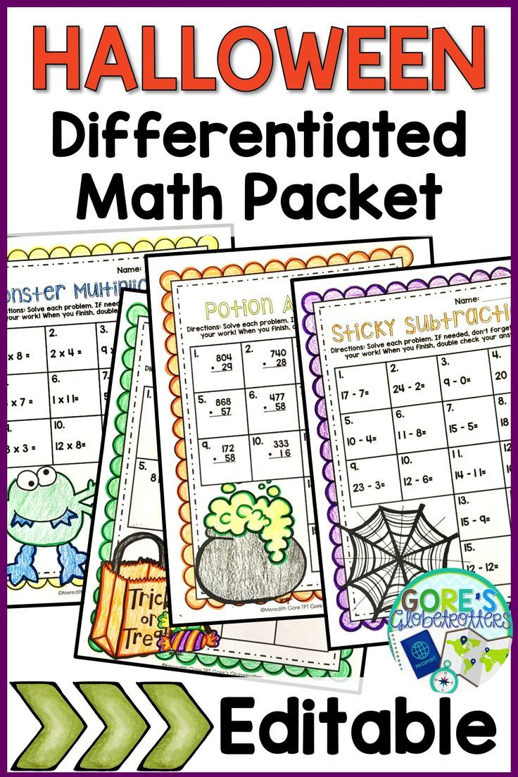 Halloween Math Worksheets Differentiated And Editable Basic Math Skills Halloween Math Worksheets Math Worksheets [ 1104 x 736 Pixel ]