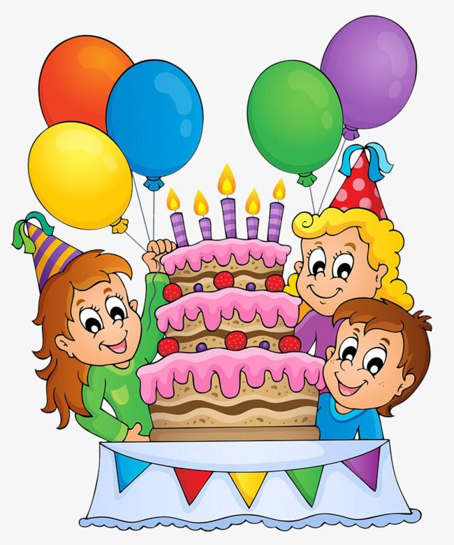 Birthday Celebration Png And Clipart Birthday Cartoon Happy Birthday Kids Birthday Celebration