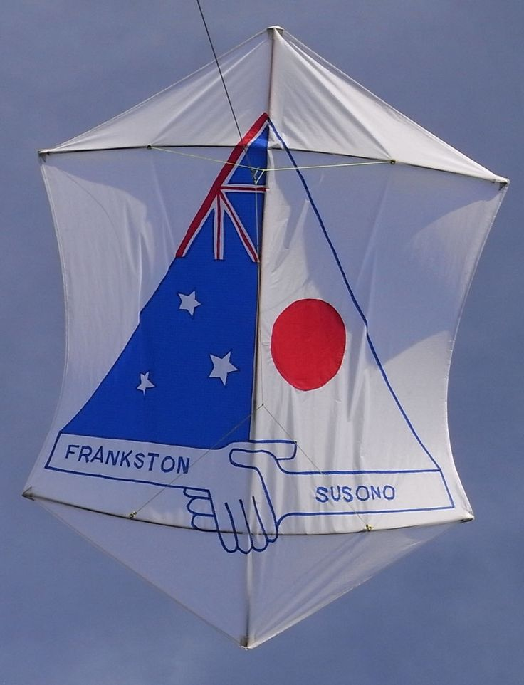 Frankston Susono Friendship Association Kite