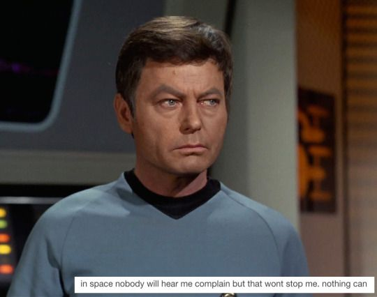 Yes, McCoy. We all know that. You can shut up now.