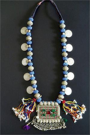 Vintage Kuchi Tribal Jewellery Necklace