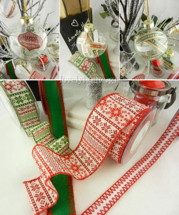 Χριστούγεννα σε vintage στυλ