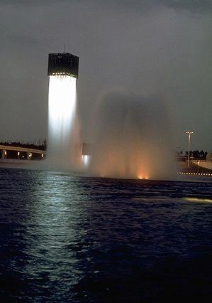 ISAMU NOGUCHI - expo_70_fountains