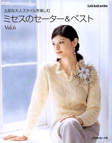 Let's knit series NV4245 2006 Vol.06 sp-kr_1.jpg