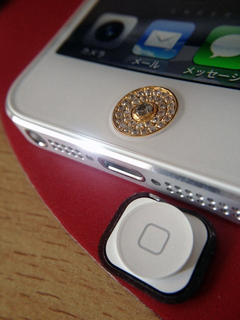 iPhoneカスタム iPhone5カスタム ジュエリー gold rhinestone iphone5     http://viettelidc.com.vn/dich-vu/thue-cho-dat-thiet-bi.aspx  http://viettelidc.com.vn/dich-vu/thue-may-chu.aspx  http://viettelidc.com.vn/dich-vu/may-chu-ao-VPS.aspx  http://viettelidc.com.vn/dich-vu/dich-vu-hosting-email.aspx