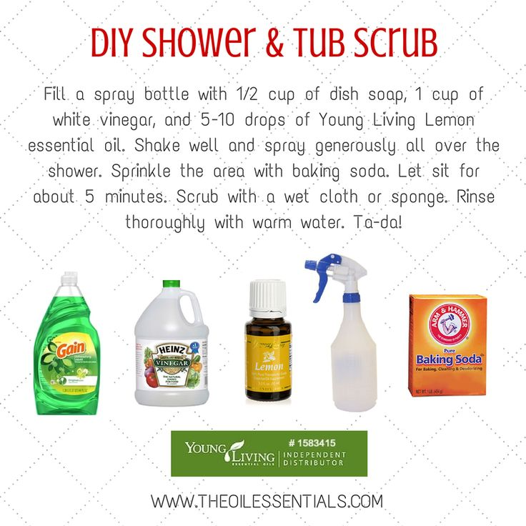 Diy Shower And Tub Scrub With Essential Oils Of Course Www Theoilessentials Com Cleaning
