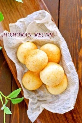 楽天が運営する楽天レシピ。ユーザーさんが投稿した「HMとお餅で簡単モチモチチーズパン♡ポンデケージョ」のレシピページです。材料4つ♪ホットケーキミックスとお餅で簡単30分でモチモチのポンデケージョが出来ちゃいます☆普段のおやつや朝食にも是非どうぞ♪。HMとお餅で簡単モチモチチーズパン♡ポンデケージョ。ホットケーキミックス,お餅,粉チーズ,牛乳