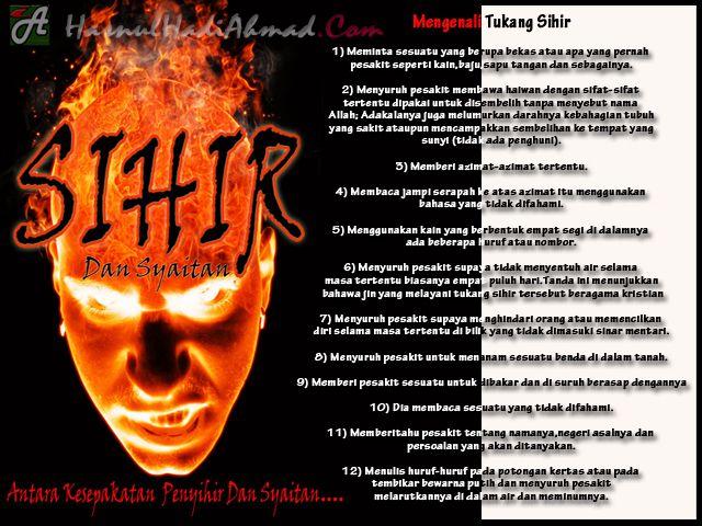 MOHON JANGAN DIABAIKAN!!! DOA UNTUK MENGELUARKAN JIN MAKHLUK HALUS ATAU RACUN-RACUN ILMU SIHIR ATAU SANTAU DARI BADAN MANUSIA...TOLONG SEBARKAN.   Salam kepada pembaca yang budiman  Berikut adalah diantara surah-surah Al-Quran yang sungguh berkesan untuk mengeluarkan jin benda-benda halus atau racun-racun perbuatan ilmu sihir atau santau dari badan manusia. Mengeluarkan benda-benda tersebut sangat sukar jika sudah bersarang dalam tubuh badan pesakit. Sebaik-baiknya jika baru terkena sihir…