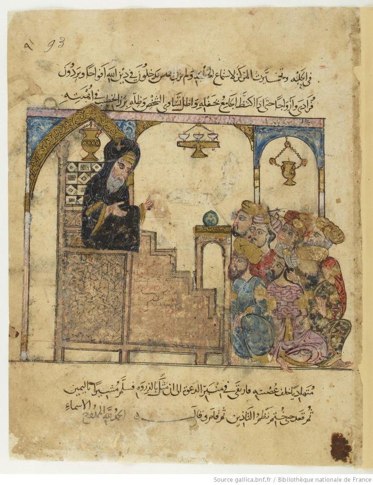 Bibliothèque nationale de France, Département des manuscrits, Arabe 6094 93r